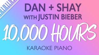 Dan + Shay, Justin Bieber   10,000 Hours (Karaoke Piano)