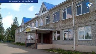 Руководители области посетили детский сад и школу Мошенского района
