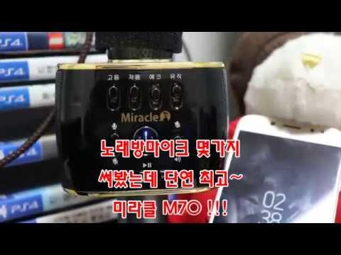 Micrô karaoke Bluetooth khuyên dùng M70 là tốt nhất