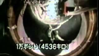 アポロ計画の嘘徹底検証part7