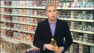 Контрольная закупка.Масло подсолнечное(эфир 26.03.12)