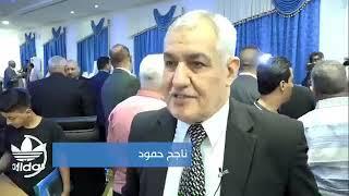 النجف الاشرف تحتضن الاجتماع الأول في العراق للاندية الرياضية في بغداد والمحافظات العراقية
