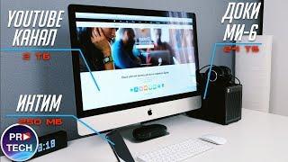 Что Apple о тебе знает? Как это исправить? Как скачать или удалить персональные данные из iCloud?