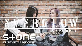 EVERGLOW (에버글로우)_Money Chord_SIHYEON&MIA