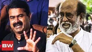"""""""நீ களத்துக்கு வராம ட்வீட் போடுற"""" : Seeman பாய்ச்சல்  l Cauvery Issue   IPL 2018"""