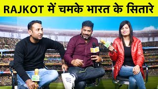 LIVE: INDvsAUS: Team India ने Australia को दी मात, Rajkot ODI जीतकर सीरीज में की बराबरी | #IndvsAus