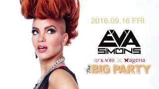 2016916 Fri THE BIG PARTY 017 feat Eva Simons