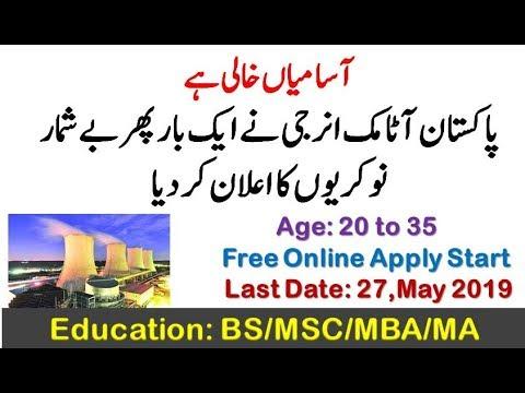 Pak Atomic Energy jobs 2019 apply online Jobs Fully Paid Technical