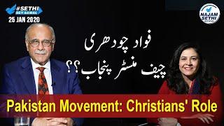 Sethi Sey Sawal | 25 January 2020 | Najam Sethi Official