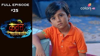 tv shows full episodes hindi colors - TH-Clip