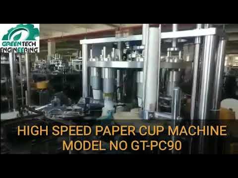 250 ml Paper Cup Making Machine