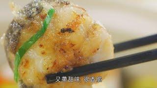 阿爺廚房食譜 - 煎焗大白鱔