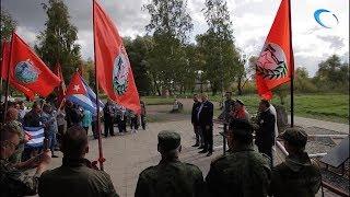 Участники новгородского Боевого братства вспомнили очередную годовщину Карибского кризиса