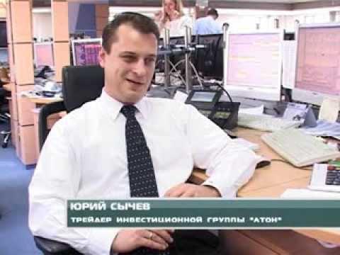 Бинарные опционы на российском рынке