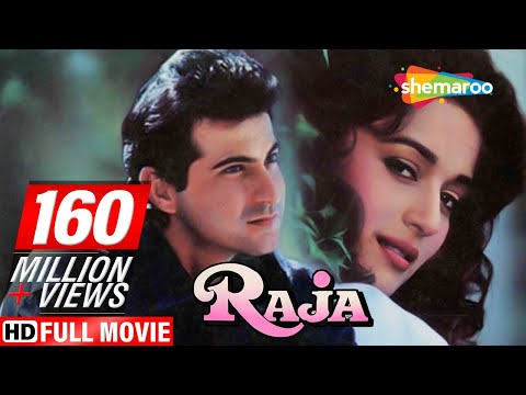 Raja {HD} - Madhuri Dixit - Sanjay Kapoor - Paresh Rawal - Hindi Full Movie - (With Eng Subtitles)