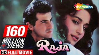 Raja {HD}  Madhuri Dixit  Sanjay Kapoor  Paresh Rawal  Hindi Full Movie  With Eng Subtitles