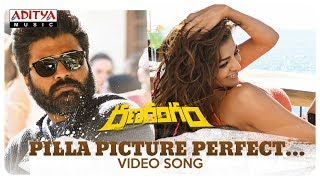 Pilla Picture Perfect -  Official Video Song