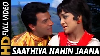 Saathiya Nahi Jaana Ke Jee Na Lage | Lata Mangeshkar