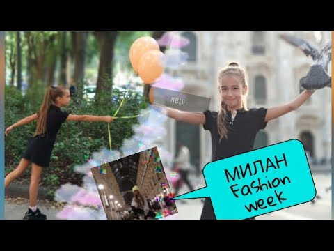 Versace , Gucci и Катя на  MILAN FASHION WEEK 2019 - 1 день