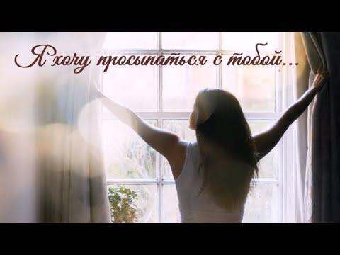 Непара счастье напрокат слова песни