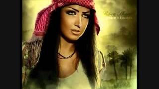 اغاني حصرية ريما الشعار - مابي غيره تحميل MP3
