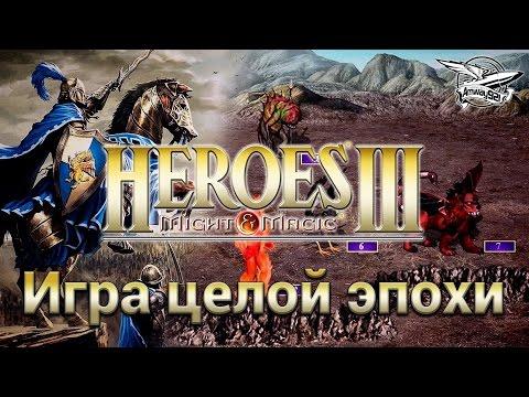 Карты на герой 4 меча и магии скачать торрент