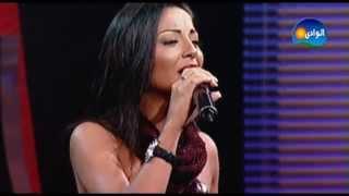 Dolly Shahine - Ana Zay Ay Bent / دولى شاهين - انا زى اي بنت - من برنامج نغم