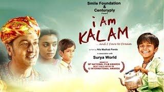 I Am Kalam Trailer