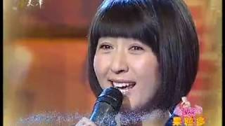"""《今夜有戏》我是""""山""""女郎也是""""纲""""女郎 20101020"""