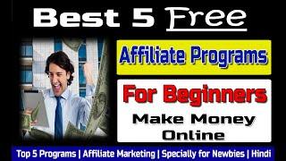 Best 5 Free Affiliate Marketing Program For Beginners 2020 | Earn Money Online