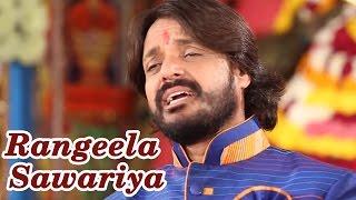 Rangeela Sawariya  Pappu Sharma Khatu Wale  Top Khatu Shyam Bhajan