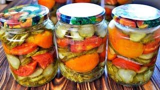 ОБАЛДЕННАЯ заготовка на зиму: салат из огурцов, помидор и лука