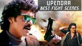 Upendra Best Action Scenes | 2018 Latest Hindi Dubbed Fight Scenes