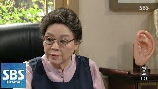 반효정, 서은채에 분노 @청담동 스캔들 31회 140901