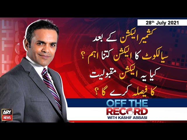 Off The Record   Kashif Abbasi   ARYNews   28 July 2021