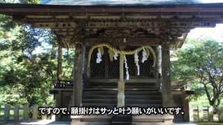 橋立明神天橋立神社─龍神様に願うコツ「神社仏閣パワースポットで神さまとコンタクトしてきました」より