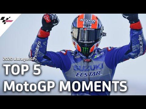 SUZUKIが大活躍した MotoGP アラゴンGP 決勝レースハイライト動画
