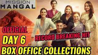 MISSION MANGAL BOX OFFICE COLLECTION DAY 6 | INDIA | OFFICIAL | AKSHAY KUMAR | RECORD BREAKING