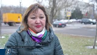 Снижение риска ДТП | Цифровой Казахстан