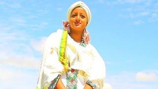 Dagne Walle - Lefo Lefo (ለፎ ለፎ) - New Ethiopian Music 2016 (Official Video)