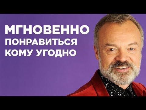 Екатеринбург астролог ангелина