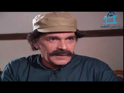 مسلسل حكايا المرايا ـ الطير الحر ـ ياسر العظمة ـ حسن دكاك ـ عصام عبه جي ـ Maraya 2001