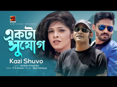 Download Ekta Sujog | by Kazi Shuvo | Eid Special Music Video 2018 | ☢☢ EXCLUSIVE ☢☢ HD Mp4 3GP Video and MP3