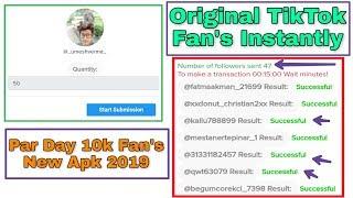 free tik tok followers no human verification - मुफ्त