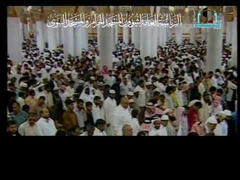 Friday Madinah 22/01/1431 الجمعة البدير المدينة