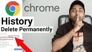 Chrome History kaise Delete kare | How to Delete Google Chrome History in Hindi