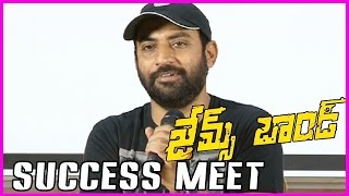 James Bond Movie Success Meet 2