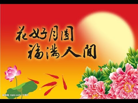 韓寶儀 月圓花好 花好月圓  【KARAOKE】Han Bao Yi『YUE YUAN HUA HAO』80年代甜歌皇後百萬暢銷經典國語懷舊金曲新馬歌後華語老歌精選流行好歌甜美 最新最好聽喜慶祝福好歌