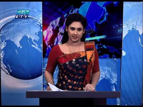 09 PM News || রাত ০৯টার সংবাদ || 22  April 2021 || ETV News