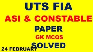 FIA Papers Answer Key || UTS FIA ASI Papers Question and